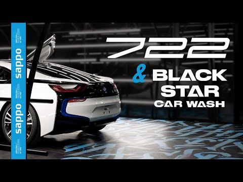 Как устроены «722 Auto Standard» & «BLACK STAR CAR WASH» — мойка от Тимати?