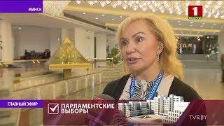 Свыше тысячи международных специалистов мониторили парламентские выборы в Беларуси. Главный эфир / Видео