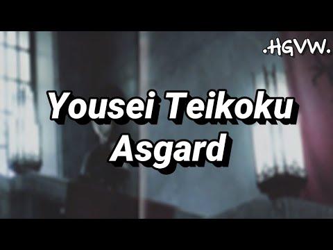 Asgard Traducción al Español : Yousei Teikoku