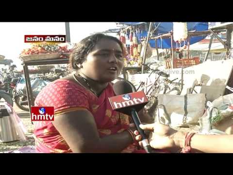 Special Focus on Farmers Facing Problems with Market Yards in Hyderabad | Janam Manam | HMTV