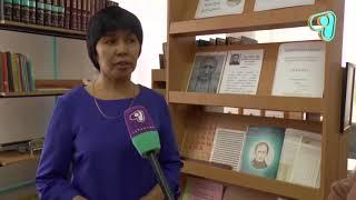 11.05.18 Специальная библиотека для незрячих и слабовидящих граждан(А)