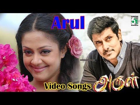 Arul Full Movie Video Songs | Vikram | Jothika | Harris Jayaraj