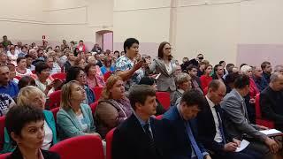 Сергей Фургал вернулся к вопросу о рыбалке
