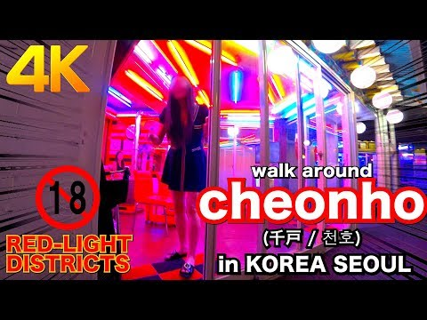 【韓国旅行】千戸 CHEONHO and RED LIGHT DISTRICTS  Korea Seoul -just walking-