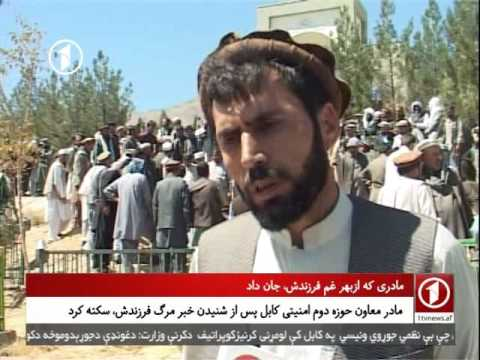 Afghanistan Dari News - 06.09.2016                                     خبرهای افغانستان