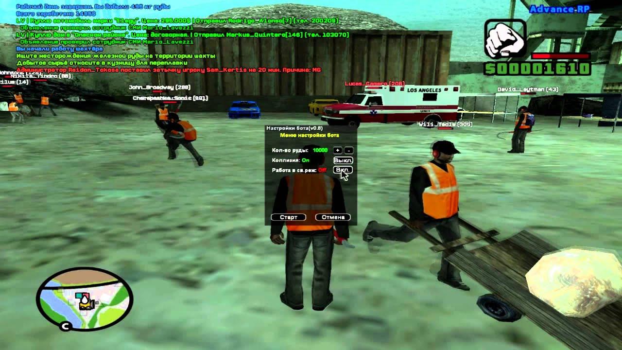 Cleo казино advance rp 0.3z игровые автоматы пирамидки без регистрации