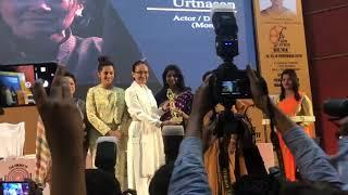 Актриса из Монголии получила премию International Achiever