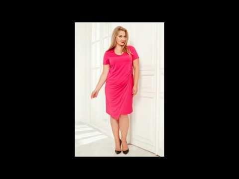 Нарядные платья больших размеров. Dress big size. Интернет магазин .