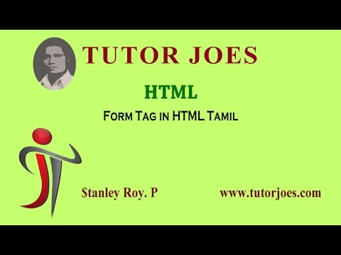 Form In HTML Tamil