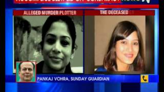 Woman allegedly killed by wife of ex-Star TV CEO Indrani Mukerjea was her daughter, not sister