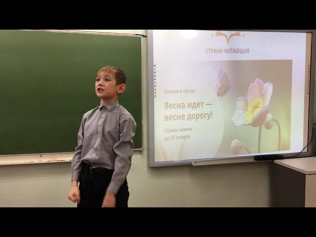 Изображение предпросмотра прочтения – ВячеславНепочатов читает произведение «Весна» Ю.П.Морица