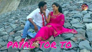 PAYAL TOR TO // पायल तोर तो // HD nagpuri song // Singer Pitrush Tirky