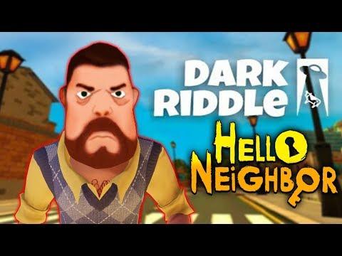 НОВЫЙ ПРИВЕТ СОСЕД - Dark Riddle