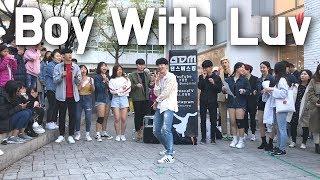 BTS(방탄소년단)-작은 것들을 위한 시(Boy With Luv) Full Dance Cover(댄스커버) feat. Halsey / by.God DongMin갓동민