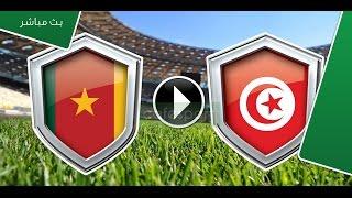 تونس – الكامرون