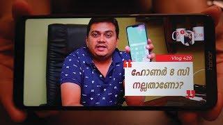 ഹോണർ 8C നല്ലതാണോ? Honor 8C Detailed Malayalam Review, Specifications & Features