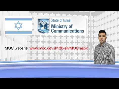 SIEMIC News - Meet the Telecommunications Agency of Israel!