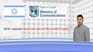SIEMIC News - Meet the Telecommunications Agency of Israel!