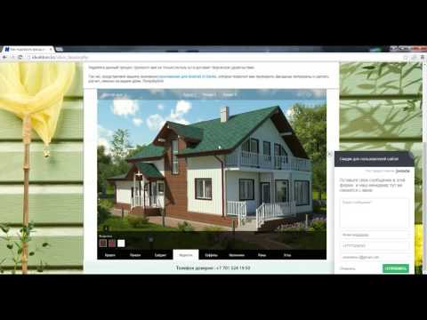 Как выбрать дизайн для отделки дома. Отделка фасада.