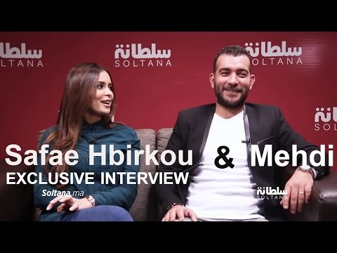 Safae Hbirkou et son mari Mehdi - Exclusive Interview (Soltana) l صفاء حبيركو و زوجها مهدي