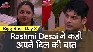 Gambar cover Bigg Boss 13 Episode 3: Rashmi Starts Talking To Siddharth Shukla, Tonight @ 10.30 PM | Highlights