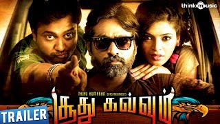 Soodhu Kavvum Theatrical Trailer