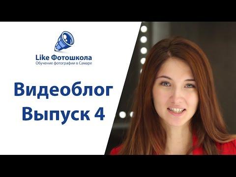 Курсы парикмахеров - Мастер PRO - Курсы парикмахерского