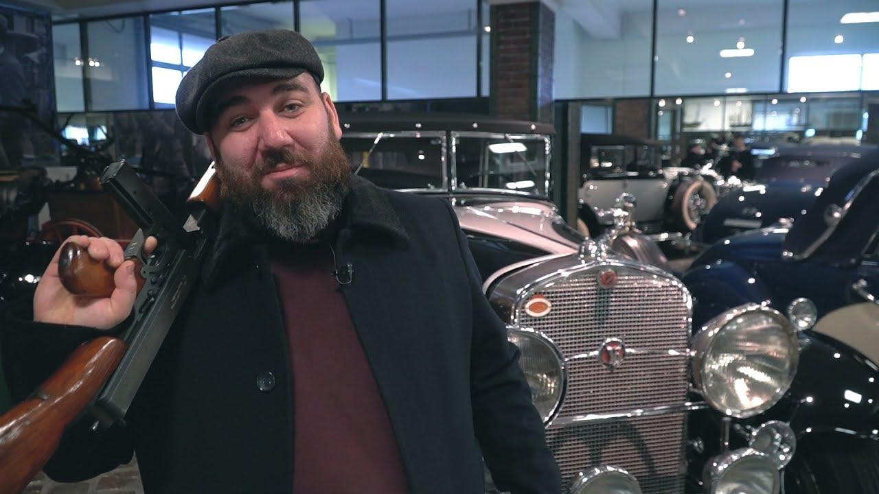 Cadillac гангстера Аль Капоне
