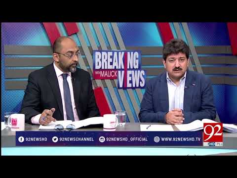 Whats Is The Background Of Article 62 (1) (F)  - Hamid Mir