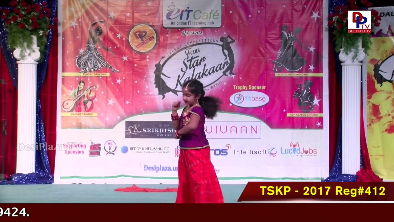 Finals Performance - Reg# TSK2017P412 - Texas Star Kalakaar 2017