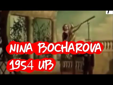 Nina Bocharova - 1954 Gymnastics - Uneven Bars
