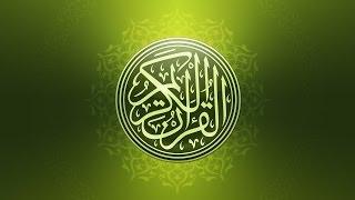 028 Surat Al-Qaşaş (The Stories) - سورة القصص Quran Urdu