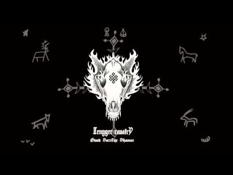 Mix - Dream-tengger