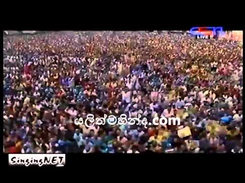Crowd shouted when wimal told my3's name on kurunegala rally