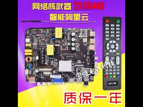 TP MS338 PB801 Android UHD Board Installation