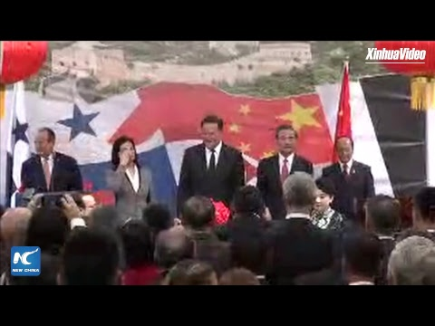 LIVE: Chinese embassy in Panama inaugurated