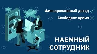 бизнес в Aimarketing Inbnetwork MarketBot короткая презентация