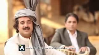 Hashmat Sahar New Afghan-Pashto Patriotic song 2015
