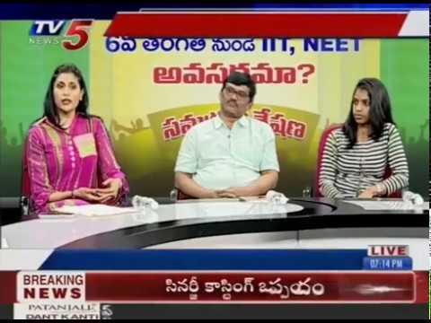 Sri Chaitanya School    IIT & NEET    Foundation From 6th Class