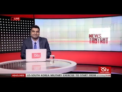 English News Bulletin – Aug 12, 2017 (9 pm)