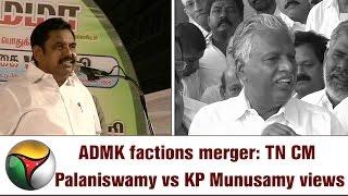 ADMK Merger Delayed: EPS vs OPS Team KP Munusamy Comment's
