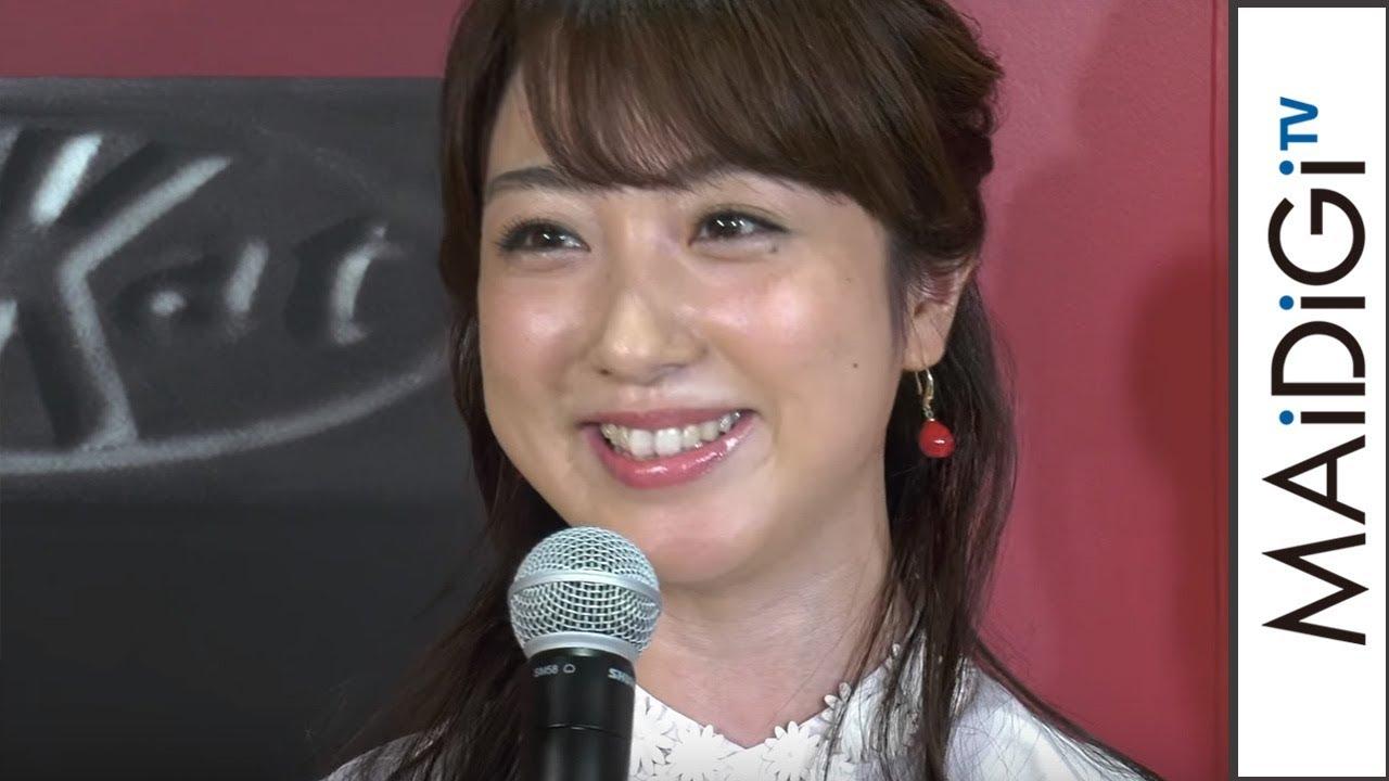 裕美 妊娠 川田