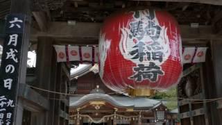 日本三大稲荷 竹駒稲荷神社(宮城県岩沼市)Lumix DMC-TX1 [4K] thumbnail