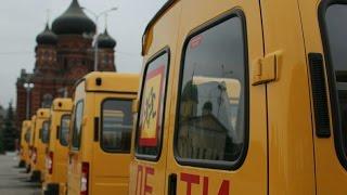 Еще 8 школ Тульской области получили новенькие автобусы