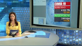 В России за сутки выявлено 10595 новых случаев коронавируса.