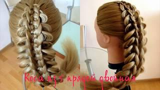 Коса двойная из пяти прядей. Видео-урок. Hair tutorial