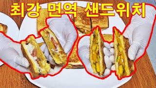 요리 / 최강 면역 호박, 고구마 샌드위치 (다이어트 …