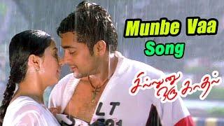 Sillunu Oru Kadhal   Movie Scenes   Munbe Vaa Video Song   sillunu oru kadhal movie songs  Ar Rahman