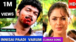 Innisai paadi varum climax song 1080p HD video/Thullatha manamum thullum hd climax song/Vijay Song