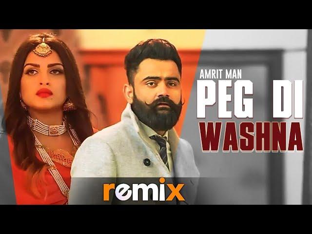 Peg Di Waashna (Remix) - Amrit Maan | Shazam